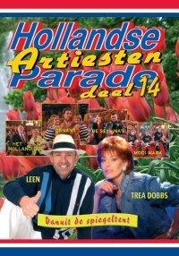 Hollandse Artiesten Parade deel 14